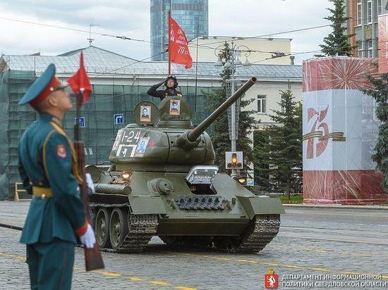 Центр Екатеринбурга перекроют из-за репетиции Парада Победы
