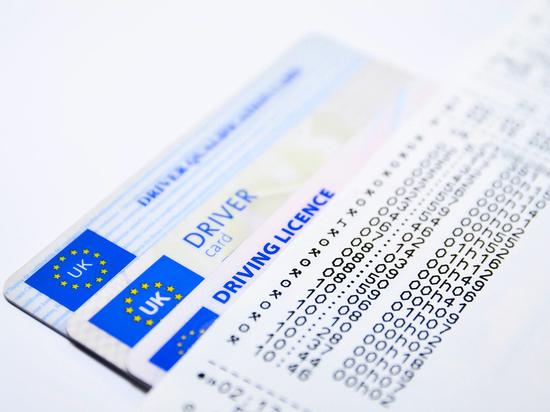 «Право имею» в Германии: Иностранные водительские права в разгар пандемии