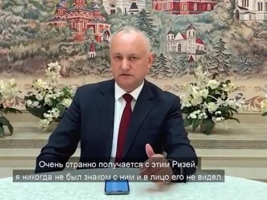 Кто пытается помешать расследовать похищение украинского судьи Чауша