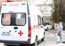95 случаев заражения COVID-19 зарегистрировано на Кубани