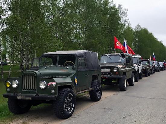 Власти Новозыбкова объяснили, почему не разрешили автопробег на 9 мая