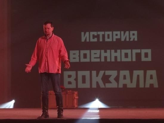 СвЖД поставила спектакль, основанный на военной хронике свердловского вокзала