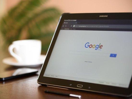 Google в России могут оштрафовать на 94 триллиона