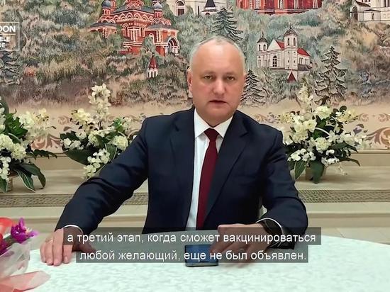 Игорь Додон вакцинируется в порядке очереди «Sputnik V»