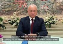В Молдове 9 Мая был, есть и будет Днем Победы
