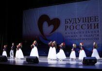 Детский вокально-инструментальный ансамбль «Оливер Твист» из Екатеринбурга стал обладателем национальной премии в сфере культуры и искусств «Будущее России»