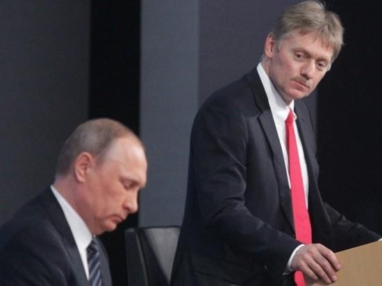 Пресс-секретарь Кремля Дмитрий Песков прокомментировал новое высказывание президента США Джо Байдена о возможной личной встрече с российским коллегой Владимиром Путиным