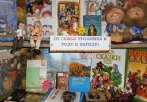 В Крыму отмечают Международный день семьи