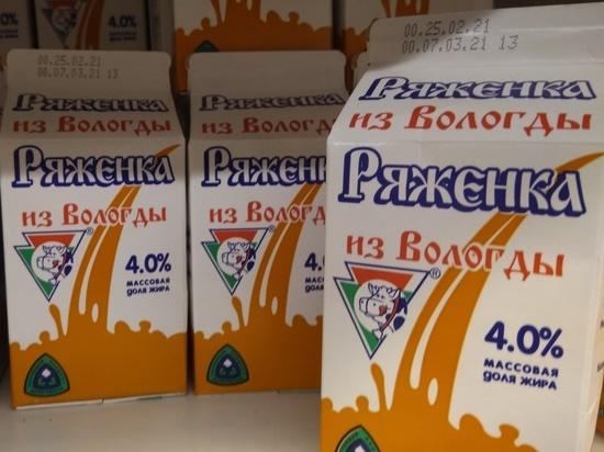 Ряженка от УОМЗ им. Верещагина изготавливается без использования красителей