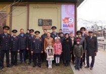 В Иркутске открыли мемориальную доску в честь ветерана войны и первого главы школы МВД