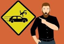 В Кузбассе водитель сбил пешехода на кольце