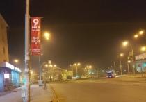Кемеровчане пожаловались на опасный смог в центре города