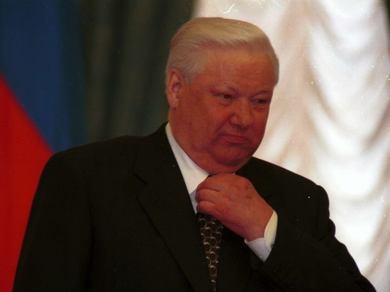 Власти США мечтают, чтобы Россия вернулась во времена Бориса Ельцина