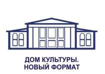 Тюменские проекты поборются за звание лучших в стране