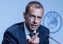Президент «Реала» Флорентино Перес продолжает бороться за проект Суперлиги, организованный им вопреки желанию УЕФА. Война чиновников продолжается – одни грозят исключением из еврокубков, вторые – могут обратиться в суд. «МК-Спорт» расскажет, что происходит.