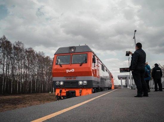 Первая «Ласточка»: как отпраздновали открытие новой станции