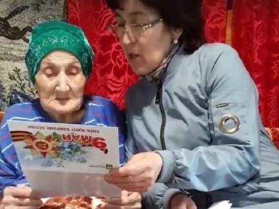 Информация о том, что труженицу тыла оставили без подарка в Татарстане, оказалась фейком