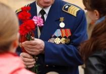 Горадминистрация Киева сообщила, что мероприятия, приуроченные к Дню Победы, могут не состояться в украинской столице 9 мая