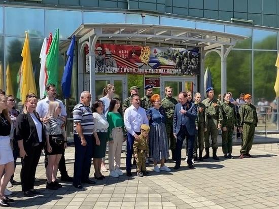 Краснодарцы присоединились ко всероссийской акции «Голос Победы»