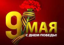Ивановцам подтвердили: День Победы – главный праздник