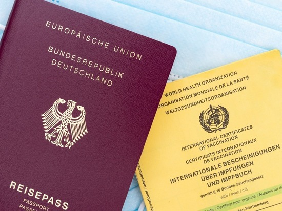 Германия: Дигитальный паспорт вакцинации уже во втором квартале
