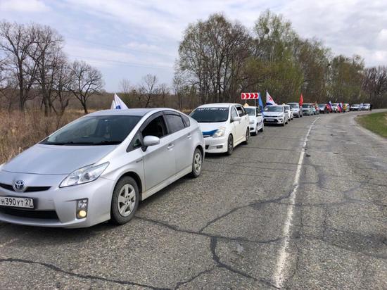 Автопробеги, посвященные Дню Победы, прошли в районах Хабаровского края