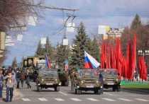 В Кемерове идут последние приготовления к торжественному маршу в честь Дня Победы