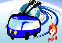 9 мая по Иркутску проедет «Синий троллейбус» с песнями Булата Окуджавы