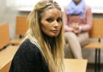 Дана Борисова призналась, как помогла поймать мошенников в Пулково