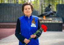 Губернатор Югры Наталья Комарова поздравила земляков с Днем Победы