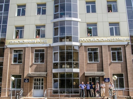 Адвокат объяснил, кто из россиян имеет право на двойную пенсию