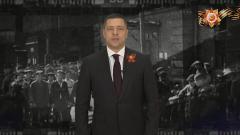 Поздравление Михаила Ведерникова с Днём Победы