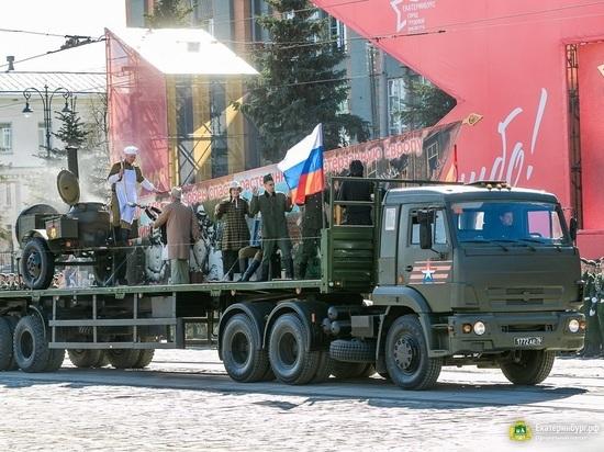 На параде Победы в Екатеринбурге вновь изобразили гитлеровских солдат