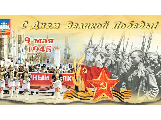 Глава Ванинского района Хабаровского края поздравил земляков с Днем Победы