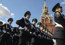 В Москве состоялся военный парад в честь 76-й годовщины Победы в Великой Отечественной войне