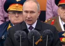В праздничной речи, посвященной Дню Победы, президент России Владимир Путин заявил о «недобитых во время войны карателях», и их последователях, которые пытаются переписать историю