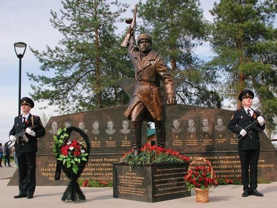 В нижегородском парке Победы открыли мемориал Героям Отечества