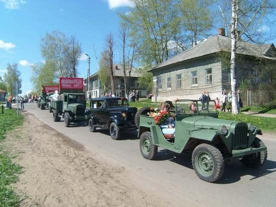 В Мышкине прошел ретро-парад в честь Дня Победы