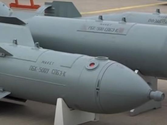 Российская армия получит «невидимую» авиабомбу