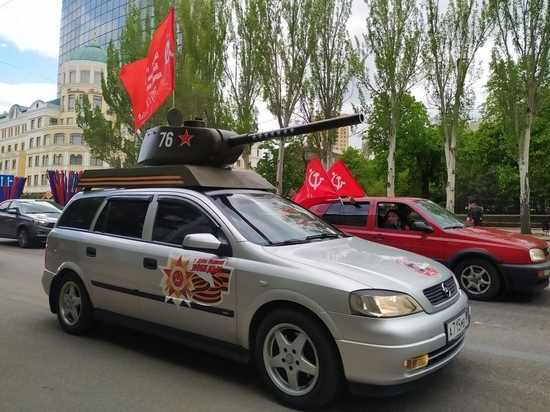 В Донецке прошел автопробег в честь Дня Победы: ВИДЕО
