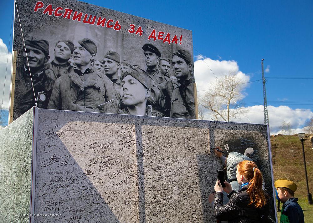 Парад, полевая кухня, салют: в Петрозаводске отметили День Победы