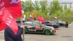 Автопробег Победы в Донецке