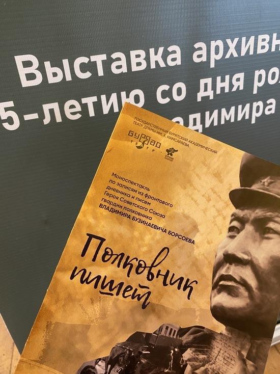 На выставке в честь дня рождения Героя Советского Союза показали «ожившие» письма