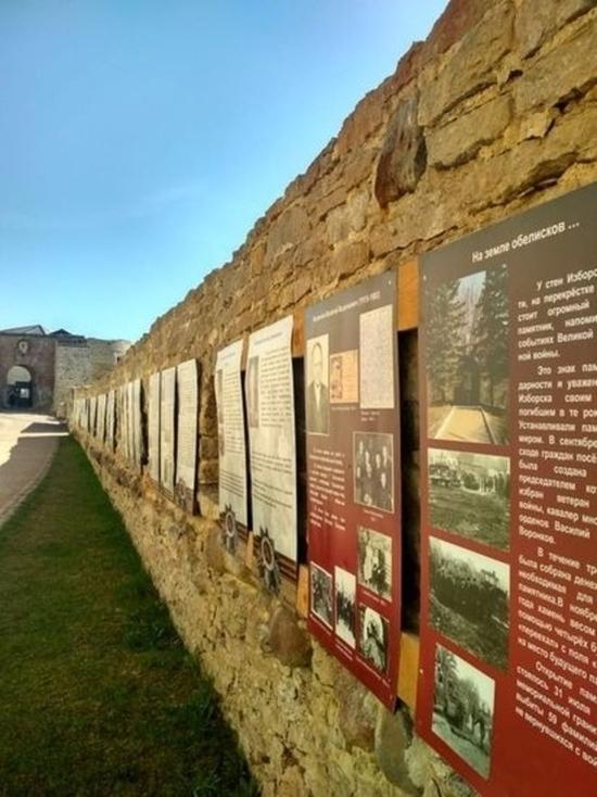 Выставка «Победители» открылась в Изборской крепости