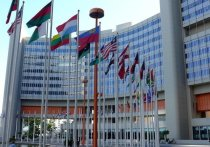 СМИ сообщили об организации срочного заседания СБ ООН по ситуации в Восточном Иерусалиме