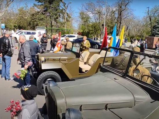 На Украине возбудили 13 уголовных дел против участников торжеств по случаю 9 Мая
