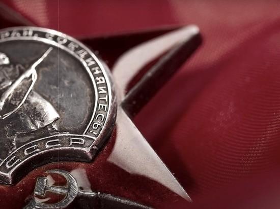 Новосибирцы не поздравили ветерана с Днём Победы