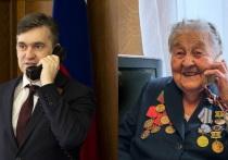Губернатор - на проводе: 9 мая Станислав Воскресенский лично поздравил ветеранов