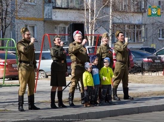 Югра вместе со всей Россией отметила 76-ю годовщину Победы в Великой Отечественной войне
