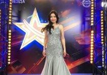 Тувинская певца Шенне стала фаворитом конкурса «Новая звезда-2021»